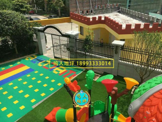 小区幼儿园拼装地板施工案例