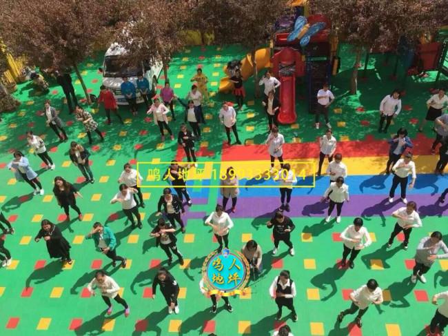 宁夏幼儿园拼装地板施工案例