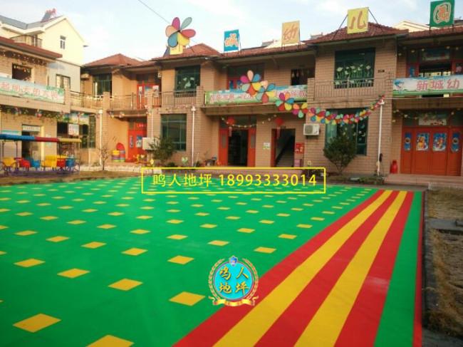 陇南幼儿园拼装地板施工案例