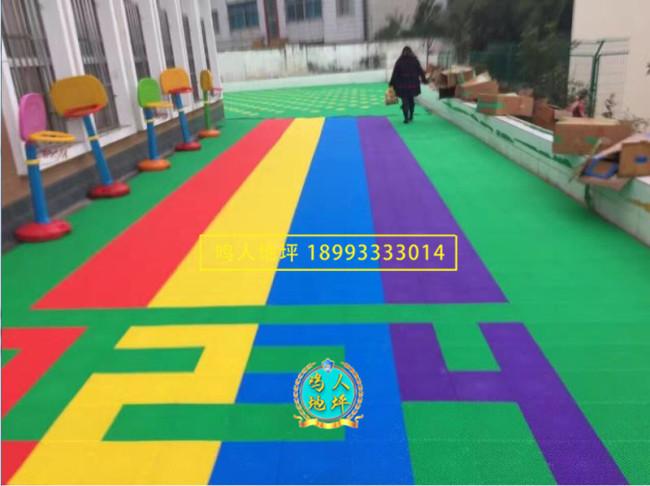 甘南幼儿园拼装地板施工案例