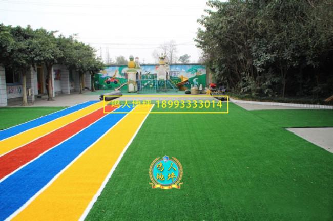 幼儿园人造草坪施工案例