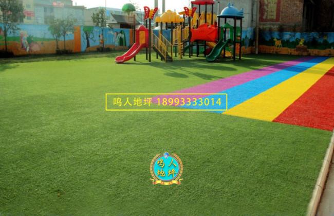 白银幼儿园人造草坪施工案例