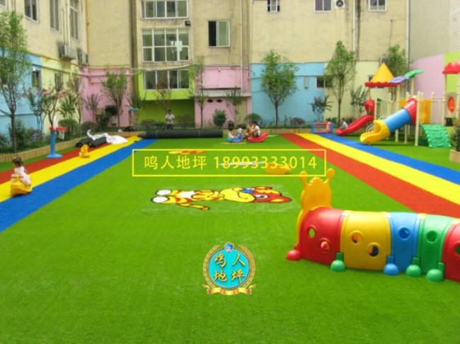 张掖幼儿园人造草坪施工案例